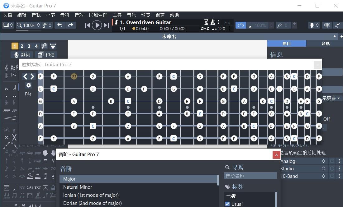 吉他入门教程之吉他音阶训练——练习方法