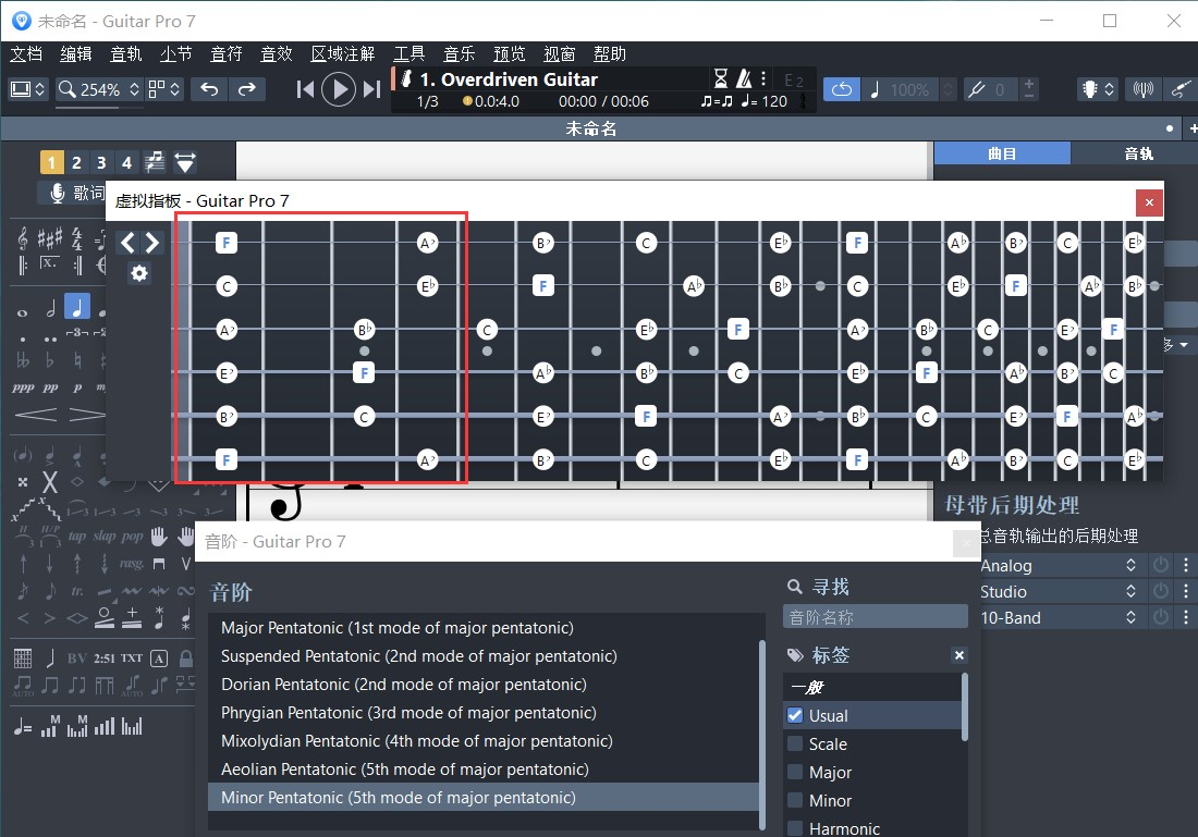 圖片5:Guitar Pro 吉他A小調五聲音階指板圖