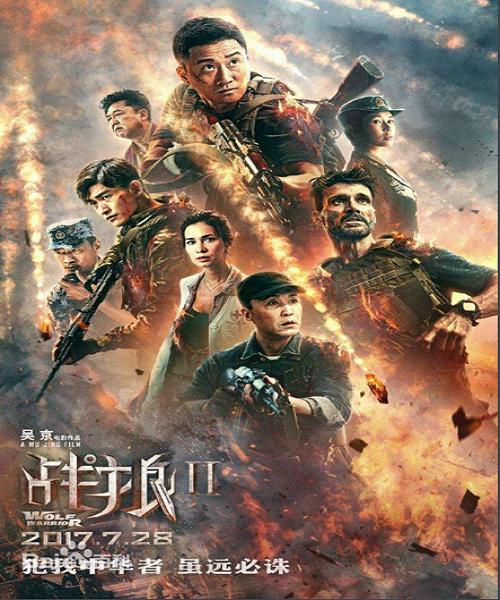战狼2创华语历史票房最高?魅力何在?