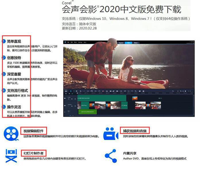 视频后期特效制作软件推荐