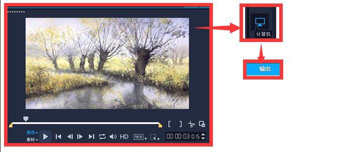 相册视频制作软件推荐