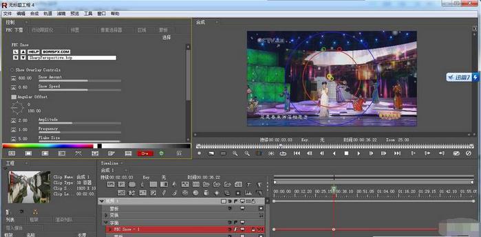 哪款视频剪辑软件好?