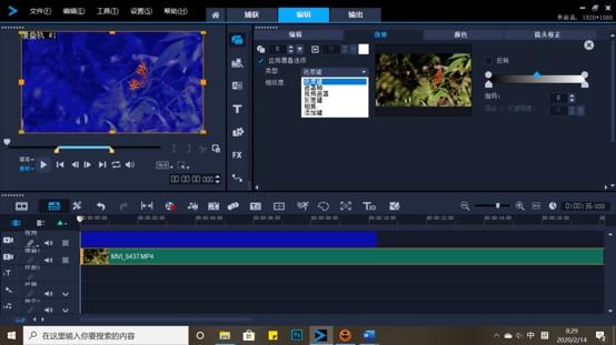 [会声会影]使用会声会影的绿屏色度键功能制作智能遮罩效果