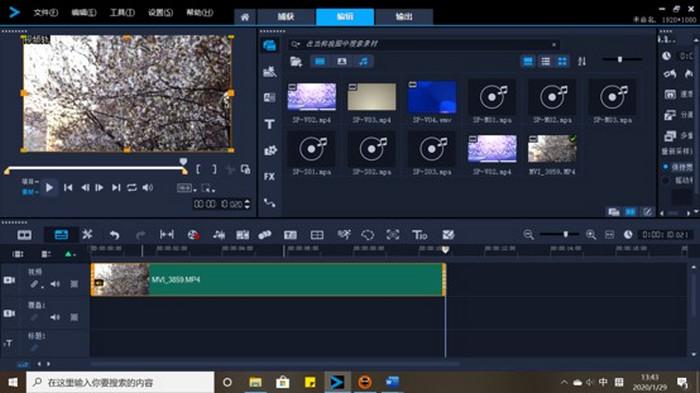 图1:视频剪辑软件导入视频素材