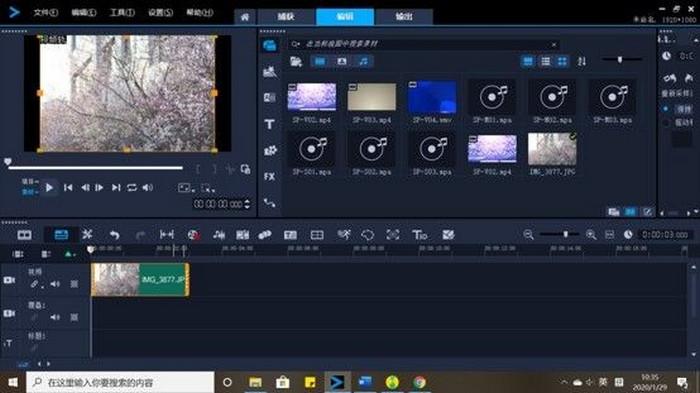 图1视频制作软件导入视频素材