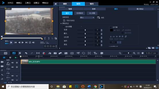 使用会声会影的标题编辑器功能制作风格化vlog