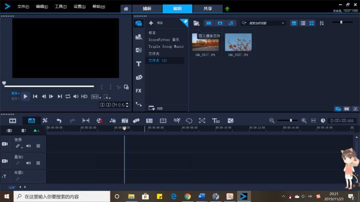 视频制作软件推荐