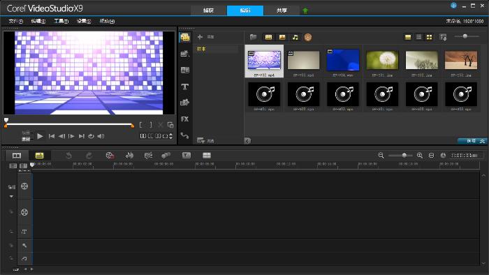 推荐好用的视频剪辑软件