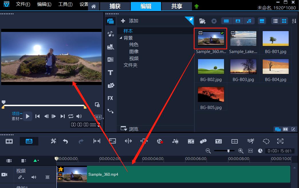 """添加视频<span class=""""keywords"""">滤镜</span>,哪个视频剪辑软件比较简单"""