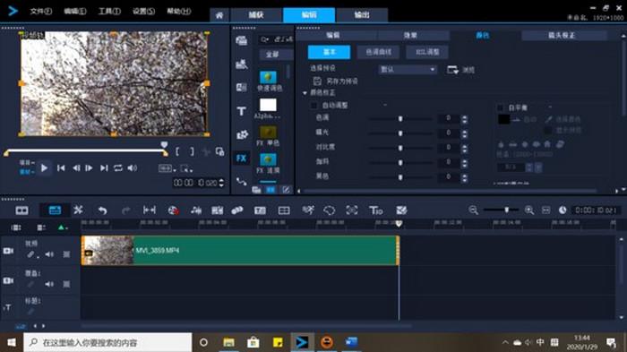图2:编辑视频素材