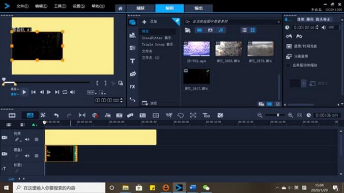 图2:导入并添加视频素材