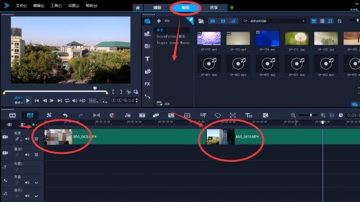 导入两段视频