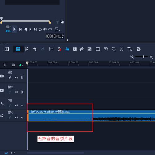 显示音频的波形