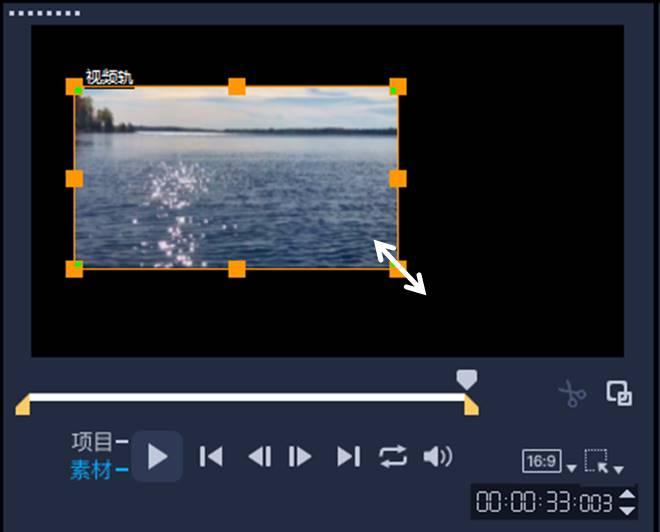 缩小视频的尺寸