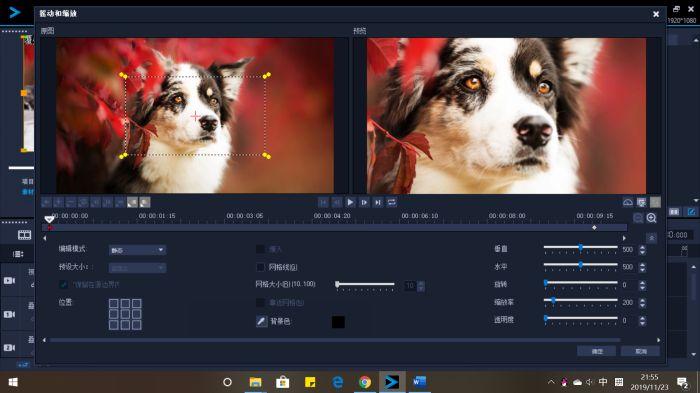 图4:调整照片或视频