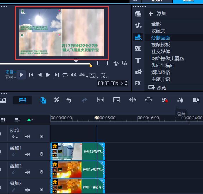 图9:视频显示