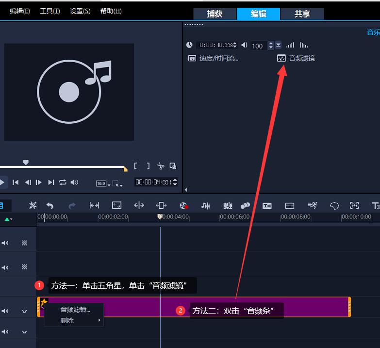 图5:启动编辑面板界面
