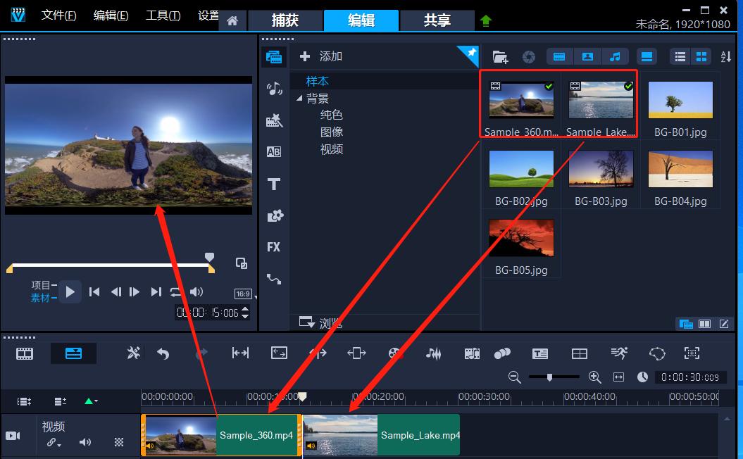 制作转场效果,哪些视频剪辑软件好用