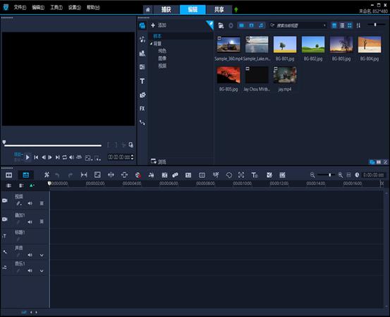 不容错过的频剪辑软件,新手就能轻松上手