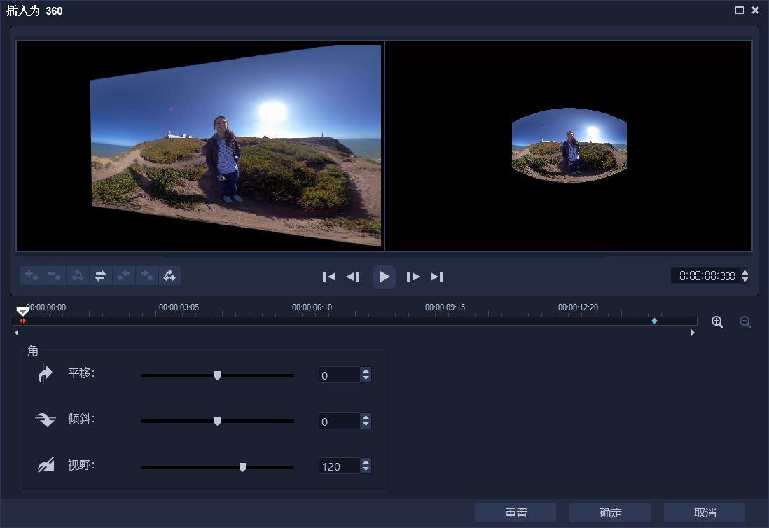 360度全景视频