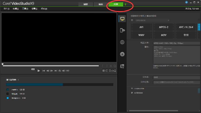 制作视频用什么软件