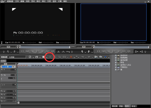 怎么剪切视频?视频剪切软件推荐