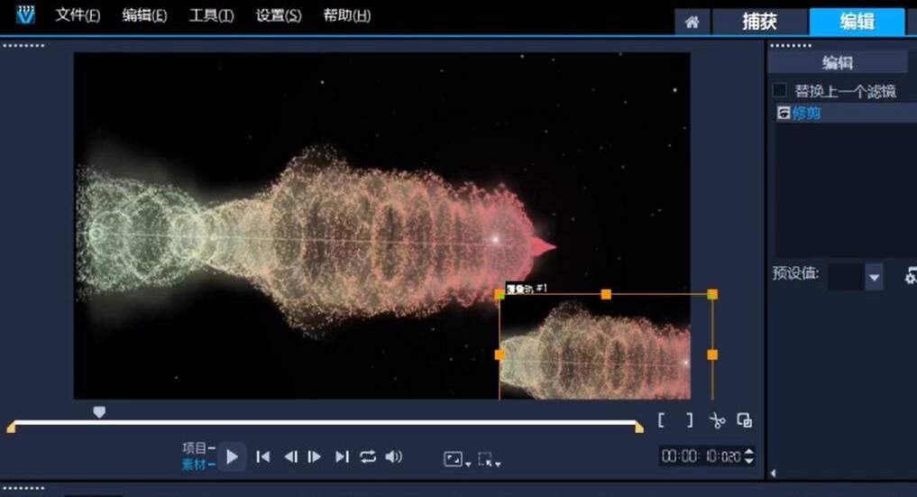 如何使用会声会影制作缩略视频效果