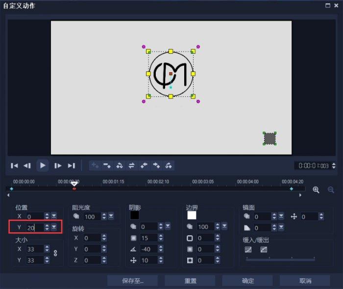 实现Logo上升的动画效果