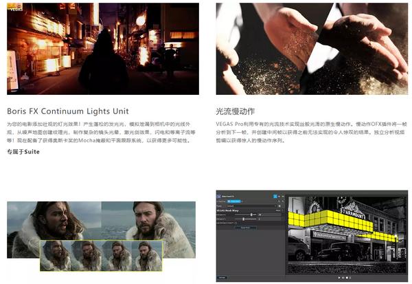 短视频剪辑制作软件推荐
