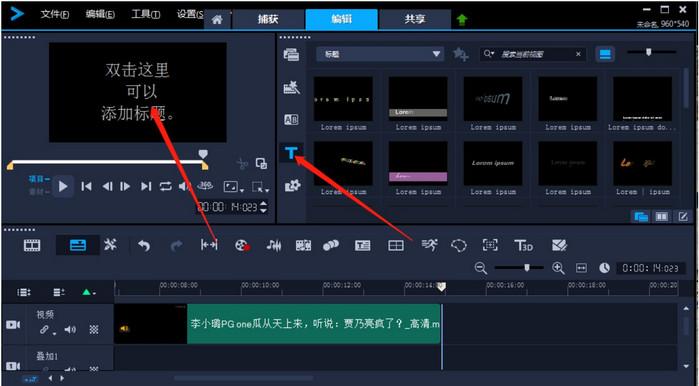 视频剪辑制作软件推荐