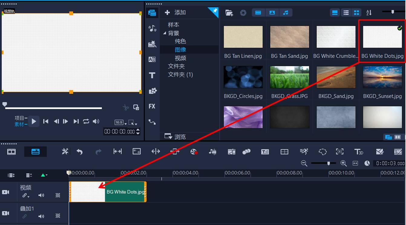 教你用视频剪辑软件制作电子相册