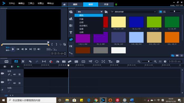 图1:导入添加视频素材