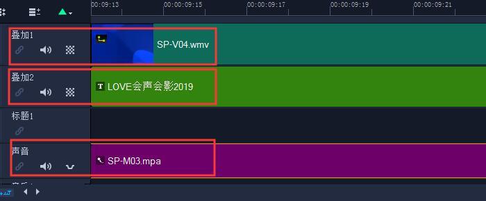 图9:插入音视频文件