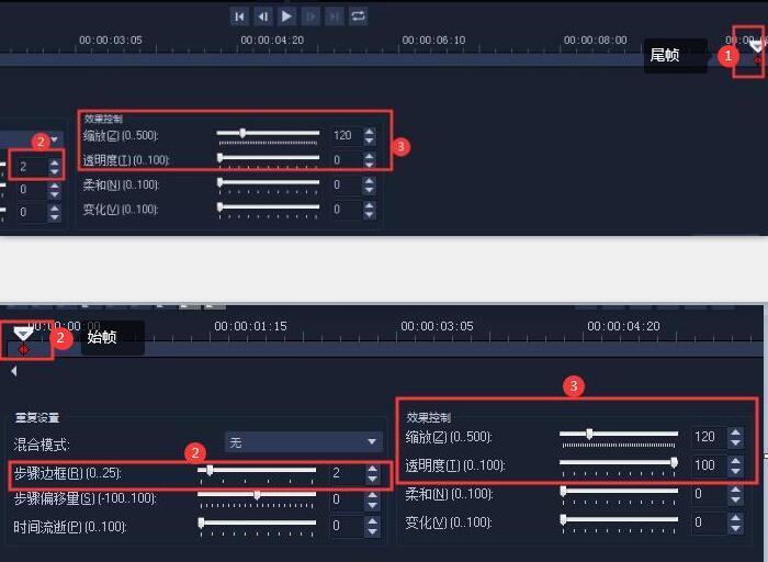 图12:滤镜参数设置