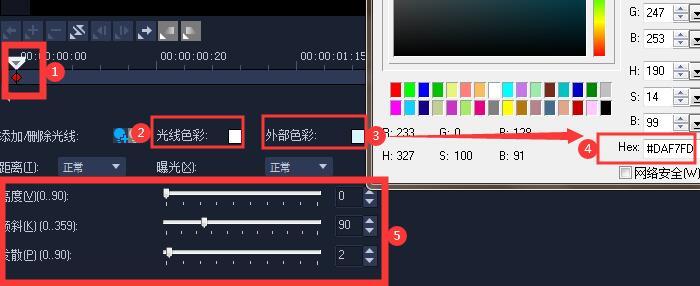 图7:光线滤镜始帧参数设置图