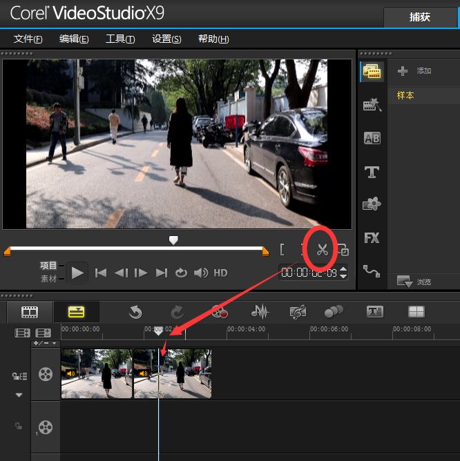 剪视频方法