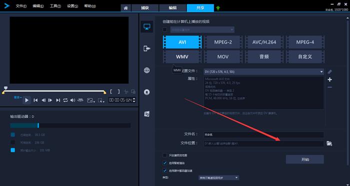 音频剪辑软件哪个好用