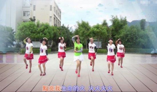 论广场舞的不同打开方式