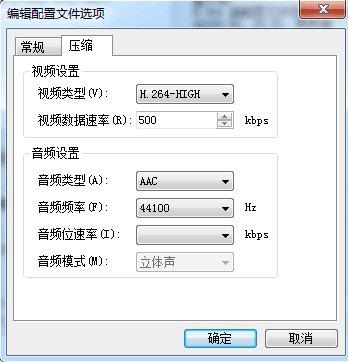编辑配置文件选项压缩