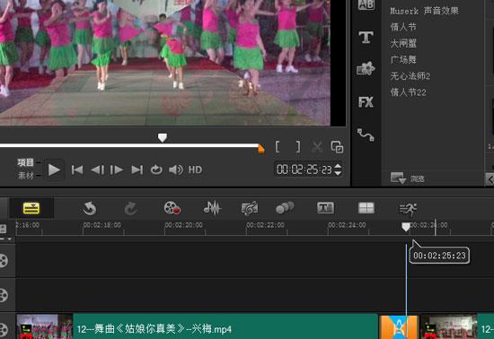 视频剪切及转场添加