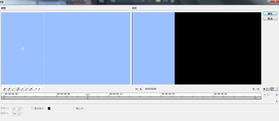 色块添加修剪滤镜