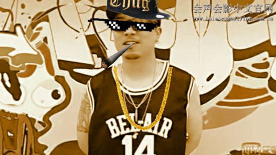 中国有嘻哈大狗