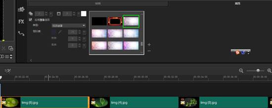 应用动态视频遮罩