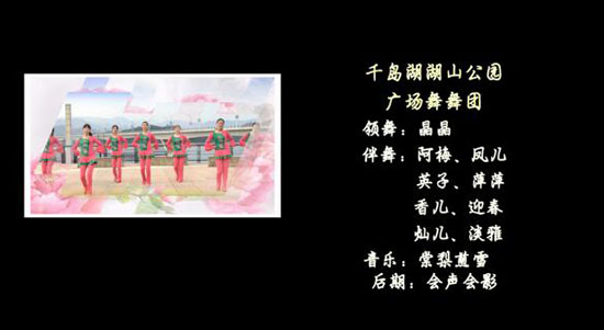 结尾字幕样式