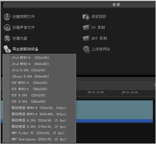 会声会影好用的视频编辑软件
