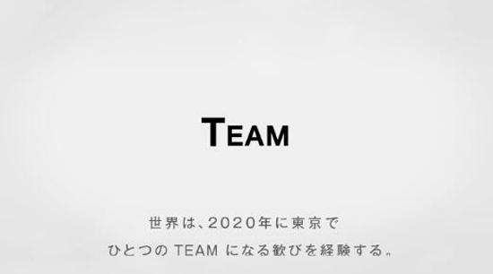东京冬奥会宣传片