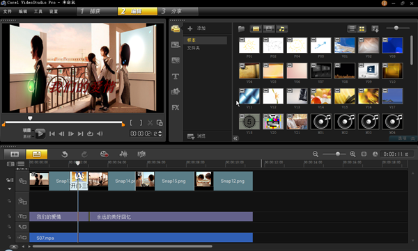 """图片<span class=""""keywords"""">视频制作软件</span>哪个好?"""