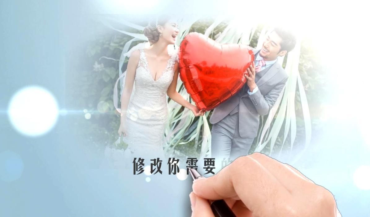 会声会影手写婚礼展示制作教程