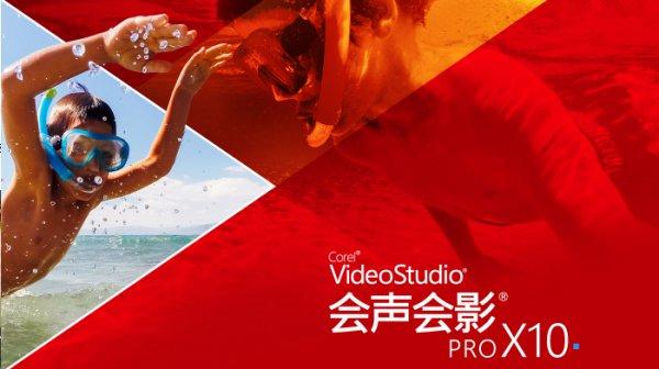 制作广场舞视频用什么软件
