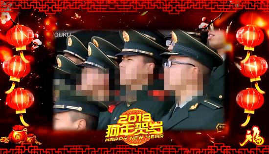 2018金犬拜年新年视频模板2